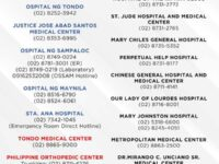 Mpio Emergency Hotline 2